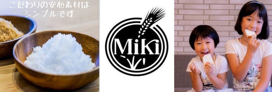 米麹から生まれた味輝酵母 みきパン
